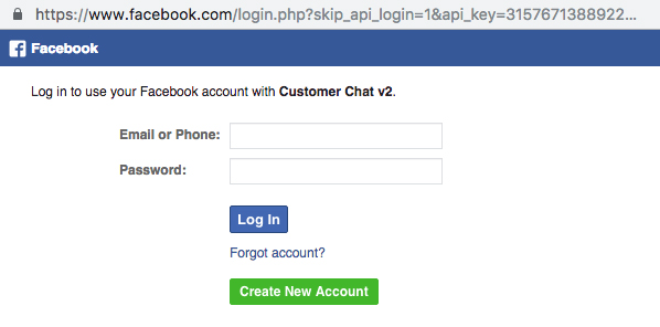 Facebook Chat Activation Step 2